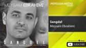 Meysam Ebrahimi - Sangdel - آهنگ میثم ابراهیمی - سنگدل