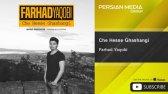 فرهاد یعقوبی - چه حس قشنگی - Farhad Yaqobi - Che Hesse Ghashangi