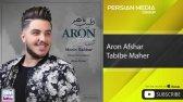 آرون افشار - طبیب ماهر - Aron Afshar - Tabibe Maher