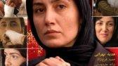 فیلم سینمایی ایرانی چهارشنبه سوری
