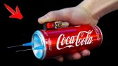 پنج اختراع حیرت انگیز