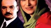 فیلم سینمایی ایرانی عینک دودی