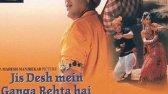 فیلم سینمایی هندی گنگا رام  با دوبله فارسی