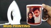 نحوه چاپ عکس روی لیوان