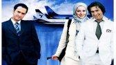 دانلود فیلم سینمایی ایرانی  سوغات فرنگ