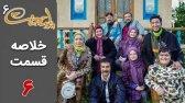 خلاصه قسمت 6 سریال پایتخت شش