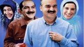 فیلم سینمایی ایرانی زیر درخت هلو