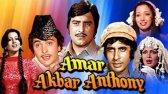 فیلم سینمایی هندی امر اکبر آنتونی با دوبله فارسی