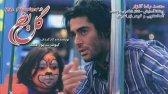 فیلم سینمایی ایرانی گل یخ