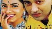 فیلم هندی آرجون پاندیت با دوبله فارسی