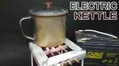 ساخت اجاق برقی