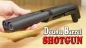 ساخت اسلحه گلوله های دوبل