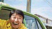 فیلم راننده تاکسی دوبله فارسی