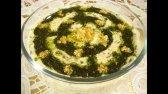 سوپ بلغور
