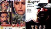 فیلم سینمایی ایرانی اتوبوس شب