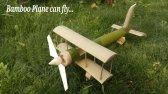 ساخت هواپیما با بامبو