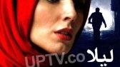 فیلم سینمایی ایرانی لیلا