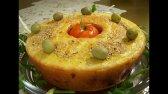 کیک مرغ و بادمجان
