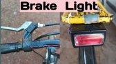 ساخت چراغ ترمز دوچرخه