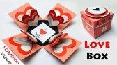 آموزش ساخت جعبه ی عشق