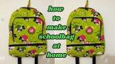 ساخت کیف مدرسه در خانه