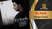 دانلود آهنگ  Farzad Farzin - Ey Kash | فرزاد فرزین - ای کاش