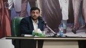 سخنرانی استاد رائفی پور - دولت جوان و انقلابی