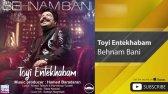 Behnam Bani - Toyi Entekhabam - بهنام بانی - تویی انتخابم