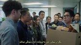 فیلم اژدهای چاق وارد میشود زیرنویس فارسی 2020