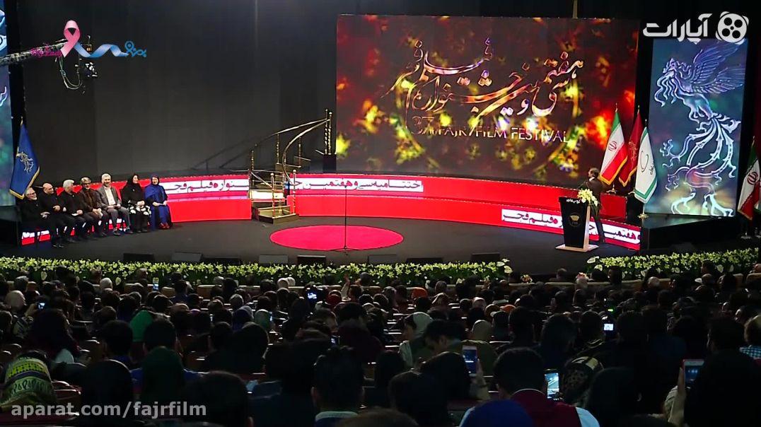 بهترین بازیگر نقش اول مرد جشنواره فیم فجر ۹۷