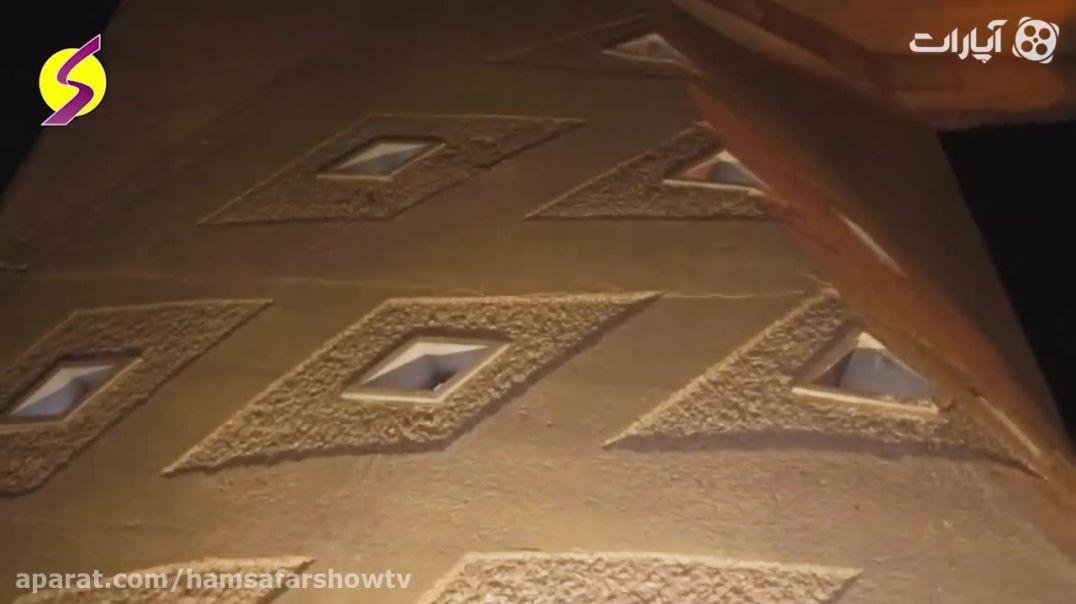 اسراری برج آزادی