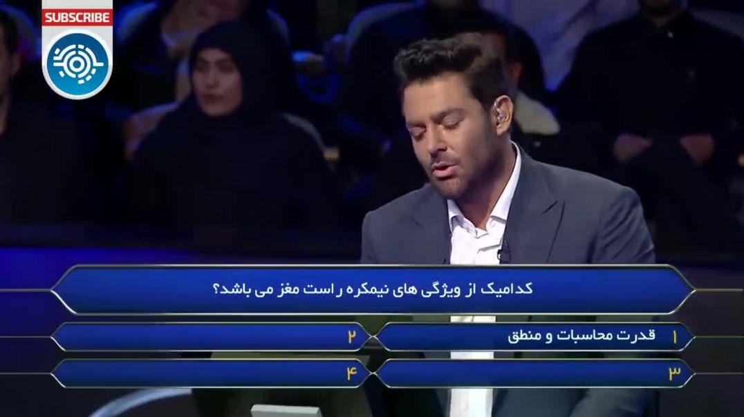 تقلب شرکت کننده در تماس تلفنی مسابقه برنده باش
