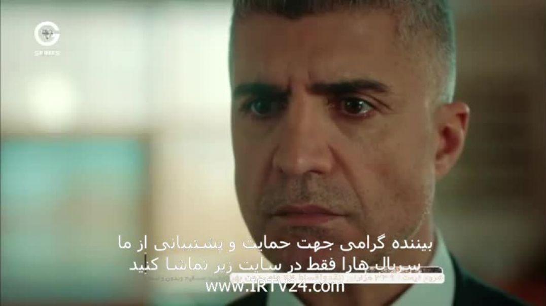 سریال عروس استانبول - قسمت 244