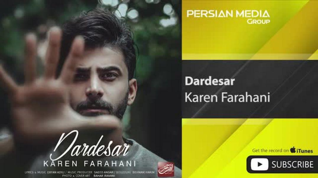 کارن فرهانی - دردسر - Karen Farahani - Dardesar