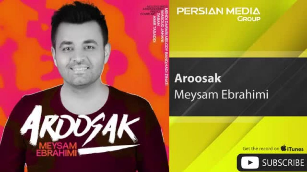 میثم ابراهیمی - عروسک - Meysam Ebrahimi - Aroosak