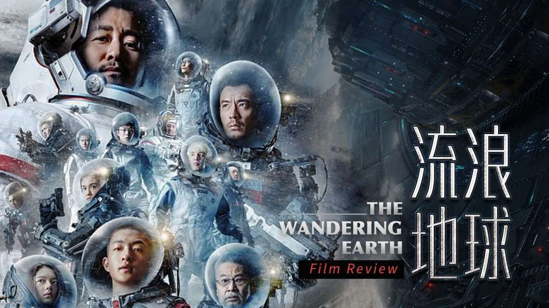 فیلم زمین سرگردان دوبله فارسی 2019 The Wandering Earth