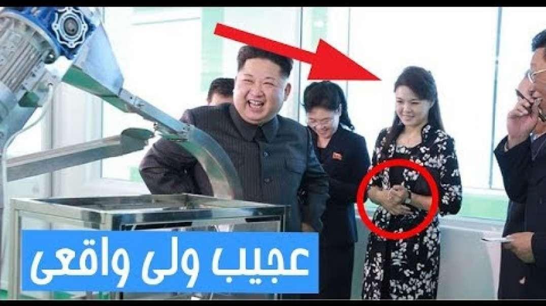 قوانین بسیار سخت که همسر کیم جونگ اون باید رعایت کنه