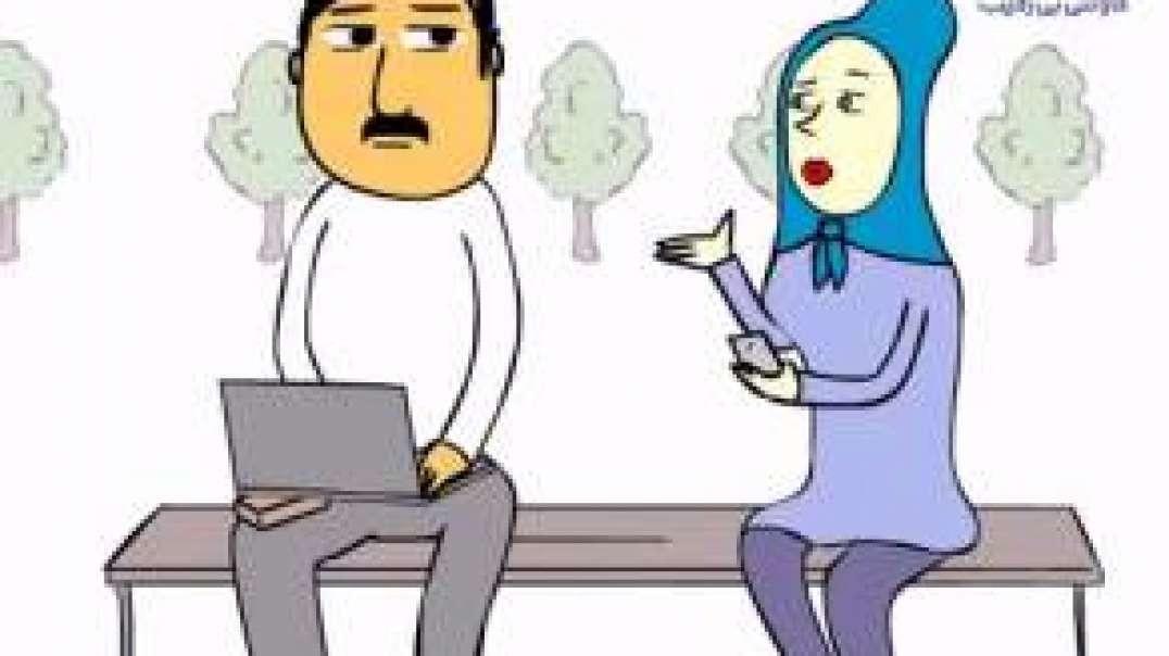 پرویز و پونه - آموزش استوری