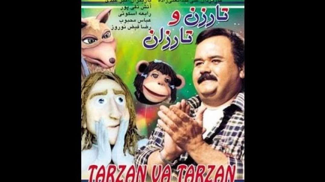 دانلود فیلم سینمایی تارزن و تارزان با بازی اکبر عبدی