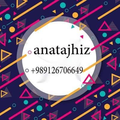 anatajhiz