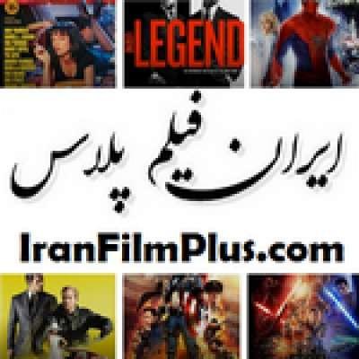 ایران فیلم پلاس