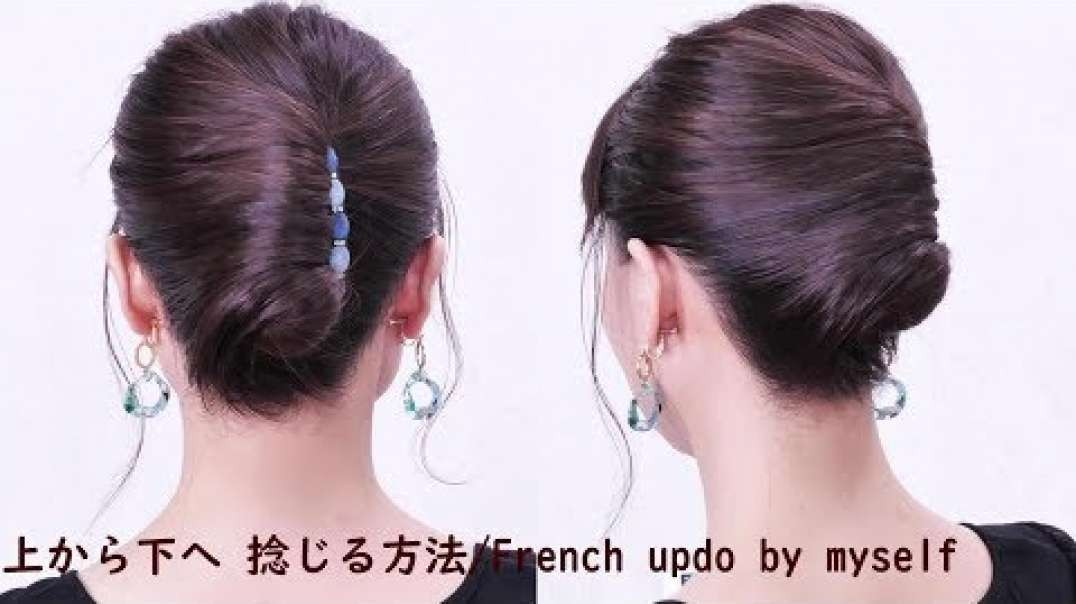 آموزش خودآرایی مو (خودتان موهایتان را شینیون کنید)