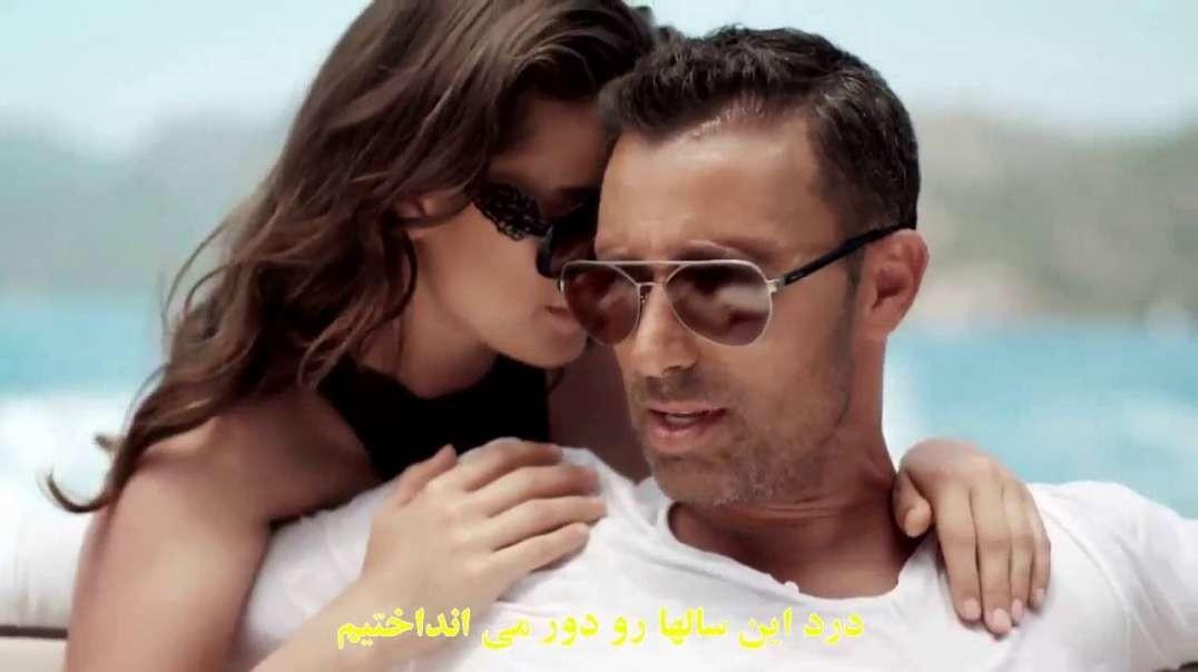 موزیک ویدیو ترکیه ای جدید مصطفی صندل