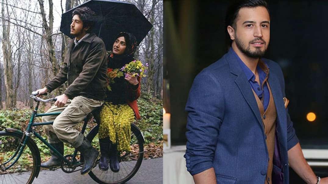 فیلم سینمایی ایرانی حیران