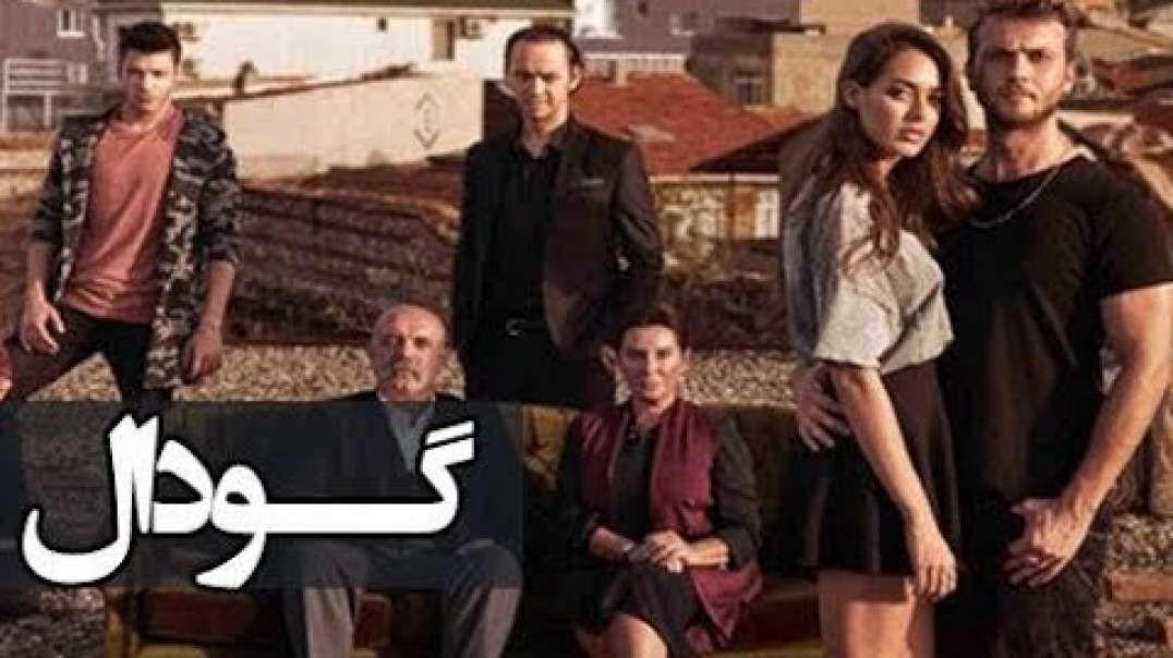سریال گودال قسمت 16 دوبله فارسی
