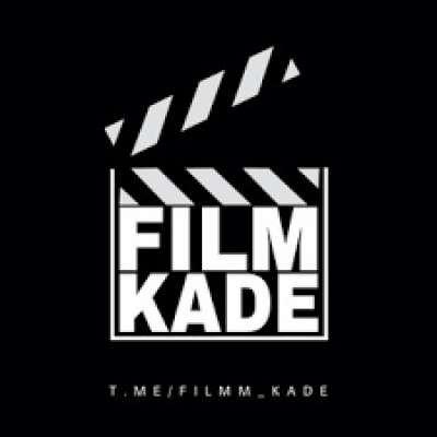 filmkade