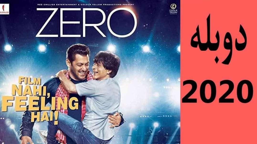 فیلم هندی جدید zero دوبله فارسی